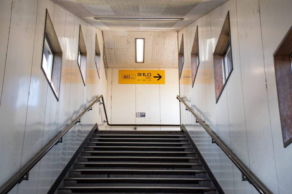 美瑛駅跨線橋