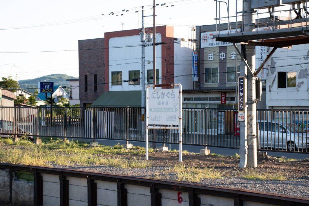 西神楽駅ホーム